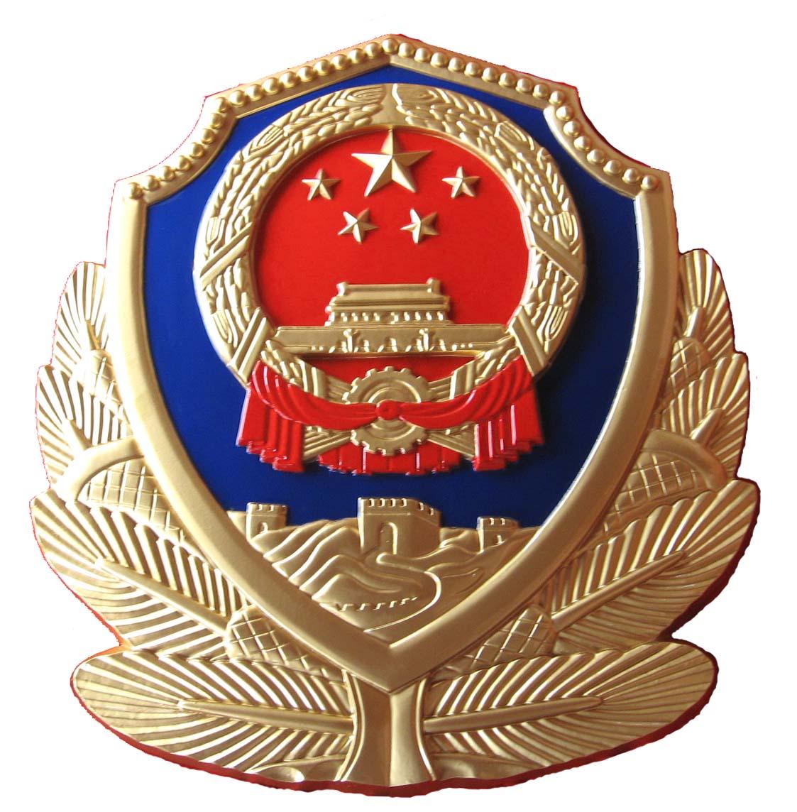 重庆新消防徽国徽党徽现货销售 订购国徽报价