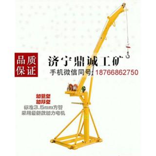 室内外多用建筑吊运机 300kg电动葫芦 楼房家用装修起吊机