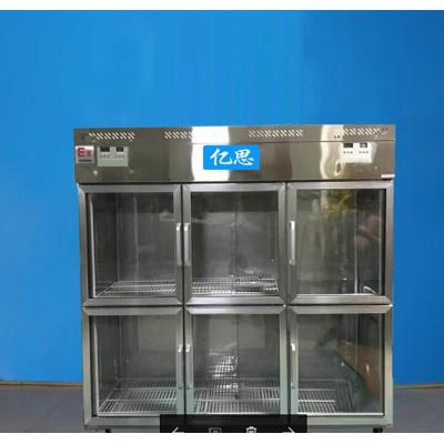 湛江防爆冰箱,实验室防爆冰箱
