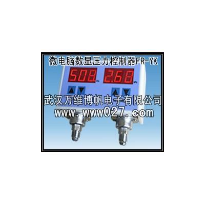消防高位水箱用差压变送器 压差开关
