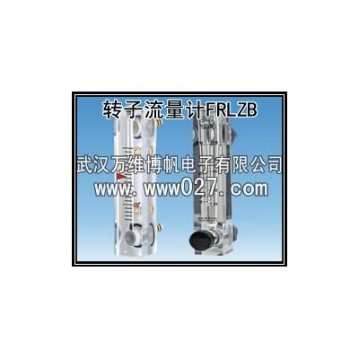 消防高位水箱用流量计 转子流量计