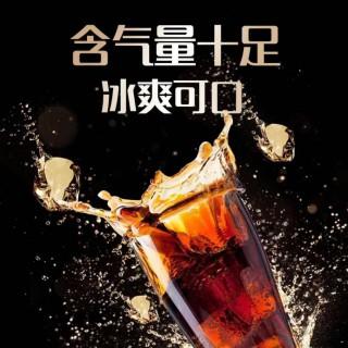 重庆汉堡店可乐机百事可乐糖浆批发冰淇淋机