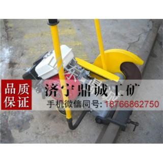 NQG-6.5型内燃钢轨锯轨机 钢轨切锯机 汽油轨道切割机