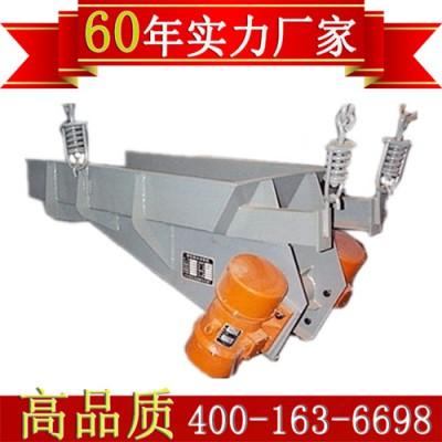 厂家直销振动给料机电机振动给料机定制鹤壁通用