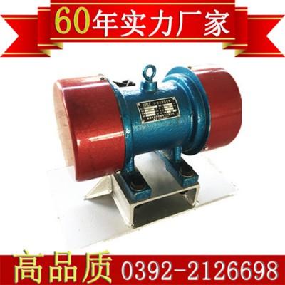 ZF电机仓壁振动器仓壁振动器生产鹤壁通用仓壁振动器厂家直销