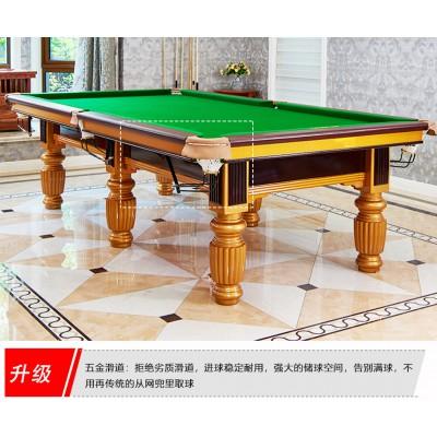 台球桌中式,国际标准台球桌,规格台球厂家