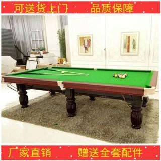 台球桌标准高档桌球台 强利Q-102台球桌标准美式