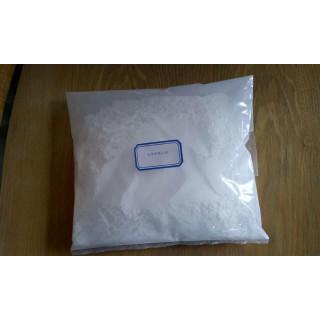 氧化铝粉末供应商 苏州优锆 高硬度纳米抗刮擦