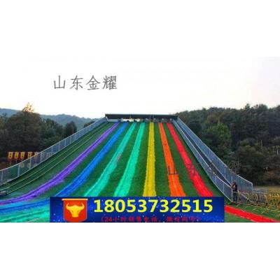 超长旱雪滑皮 极速彩虹滑道 七彩滑草 质量好 一站式安装