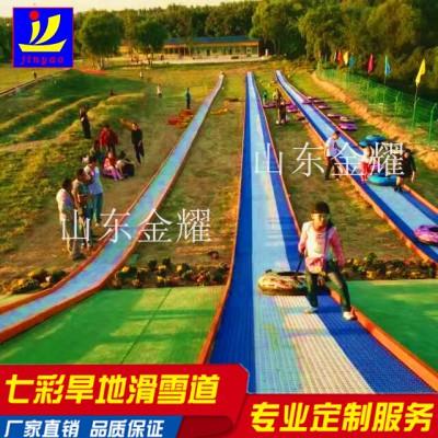 情侣竞赛彩虹滑梯 七彩滑道 自由滑道 混凝土铺设 整体规划