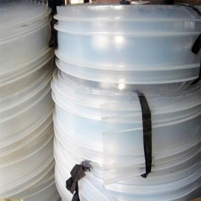 沈阳EVA白色透明塑料止水带欢迎点击查看
