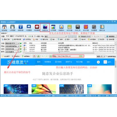 中国供应商全自动发帖软件别让发帖占用你的时间