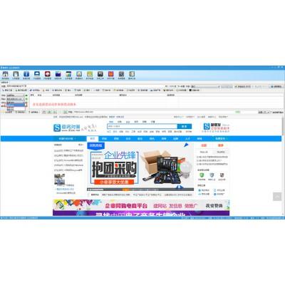 搜了网全自动发帖软件教你让你轻松一键发帖