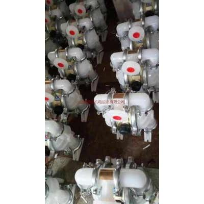 临汾煤泥BQG-450/0.2隔膜泵潜水工作经销商