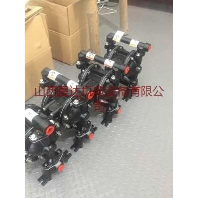 大同煤泥BQG-150/0.2煤矿泵杂质厂家供应