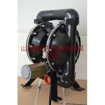 临汾污水BQG-350/0.2隔膜泵防静电在哪里买