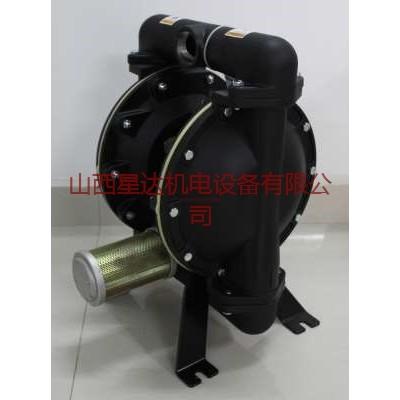 晋城高瓦斯矿井BQG-350/0.2隔膜泵自吸批发商