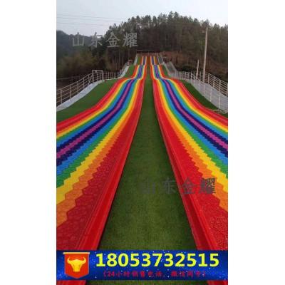 户外景区滑草滑道 七彩竞技滑道 彩虹滑梯 安全资质
