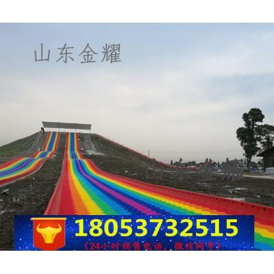 斜坡彩虹滑道 大型旱雪滑道 混凝土铺设 七彩滑道 厂家直销