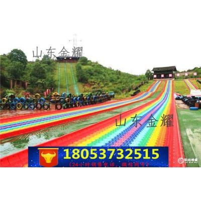 四季盈利彩虹滑道 景区滑草设计 七彩滑梯 欢迎咨询