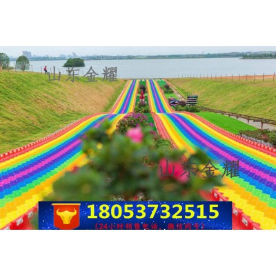 极速高坡滑道 公司直销滑道 彩虹滑梯 七彩滑道 免费设计