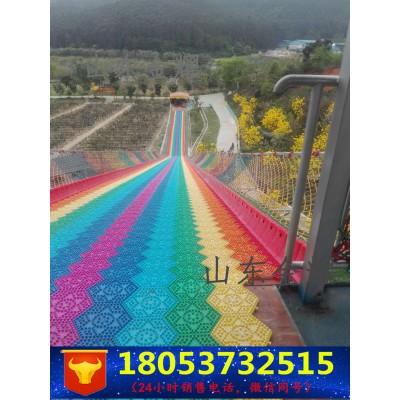 乐园游乐设备 旱地滑草 彩虹滑道 七彩旱雪滑道 服务周到