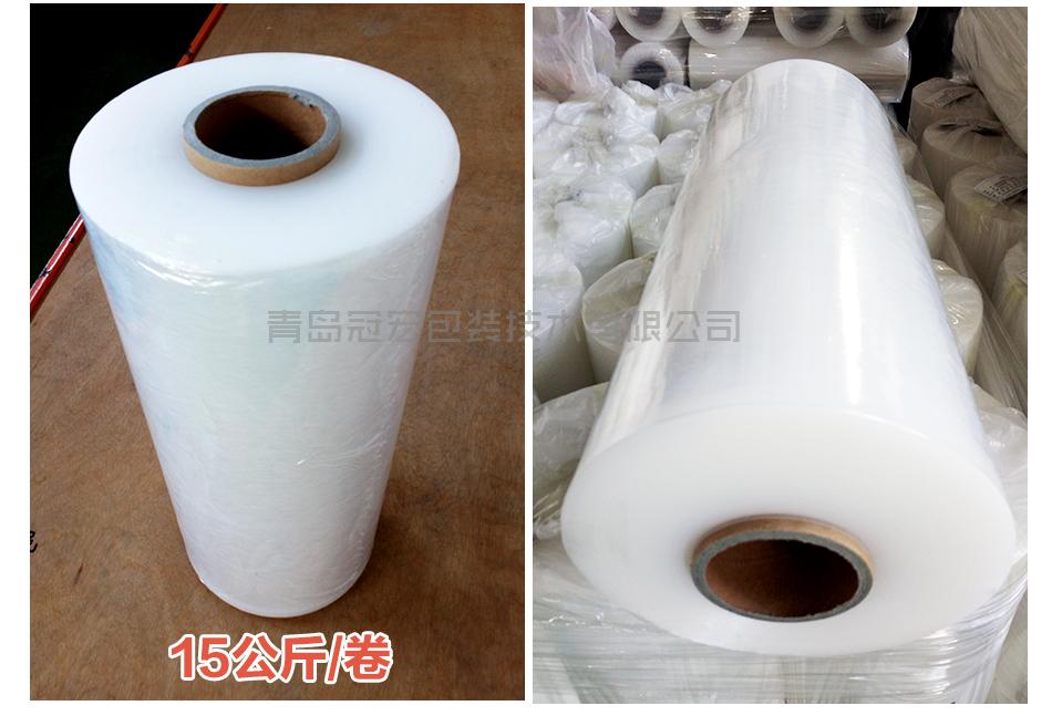 贵州卡板围膜 生产厂家  机用卡板围膜 定制批发