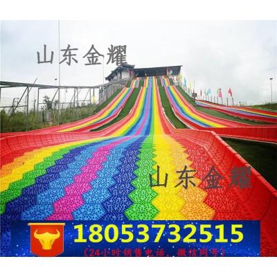 高坡滑道 彩虹滑道 双人竞速滑道 户外游乐设备