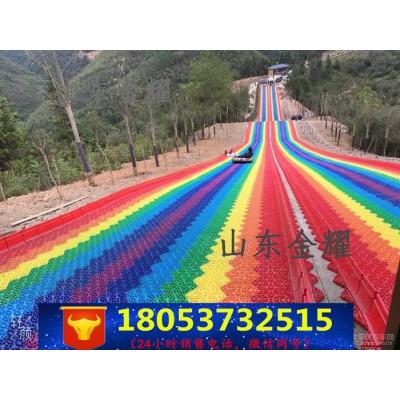 七彩旱雪板拼接 彩虹滑道 极速滑草道 自由滑草皮厂家批发采购