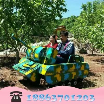 游艺设施齐全 游乐坦克车 大型坦克车 儿童坦克车