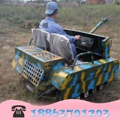 各种游乐设备厂家直销 游乐坦克车 履带式坦克车 越野坦克