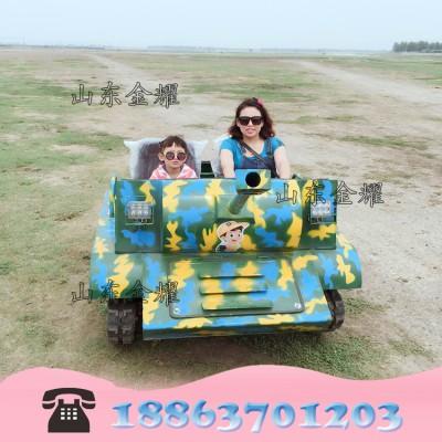 户外游乐项目 游乐坦克车 儿童电动坦克车 越野坦克车