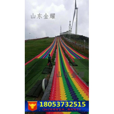 抖音同款网红滑道 高密度耐磨滑道 彩虹旱雪滑道 厂家直销