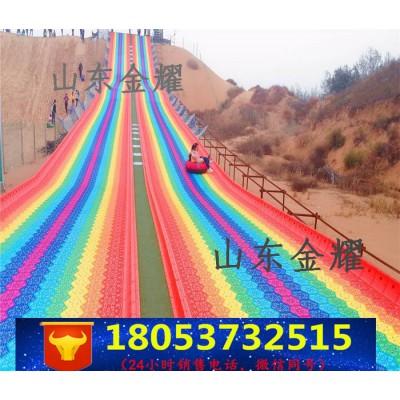 彩虹滑道大型户外旱地游乐设备滑草滑道七彩滑道厂家直销
