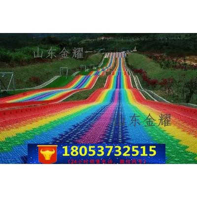 彩虹滑道厂家  花海游乐设备 七彩滑皮 服务周到