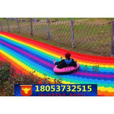 四季旱雪滑道 七彩滑行滑道 彩虹滑道采购价格 免费设计