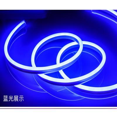 宇创光新品柔性节能LED2835低压造型招牌字霓虹灯带