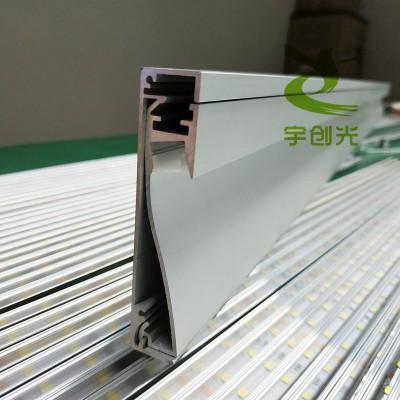 宇创光LED2835灯踢脚线灯条带铝槽高品质地脚线灯
