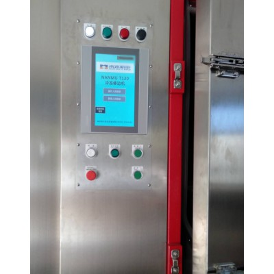 宁国橡胶冷冻修边机 橡胶冷冻修边机厂家 冷冻修边机