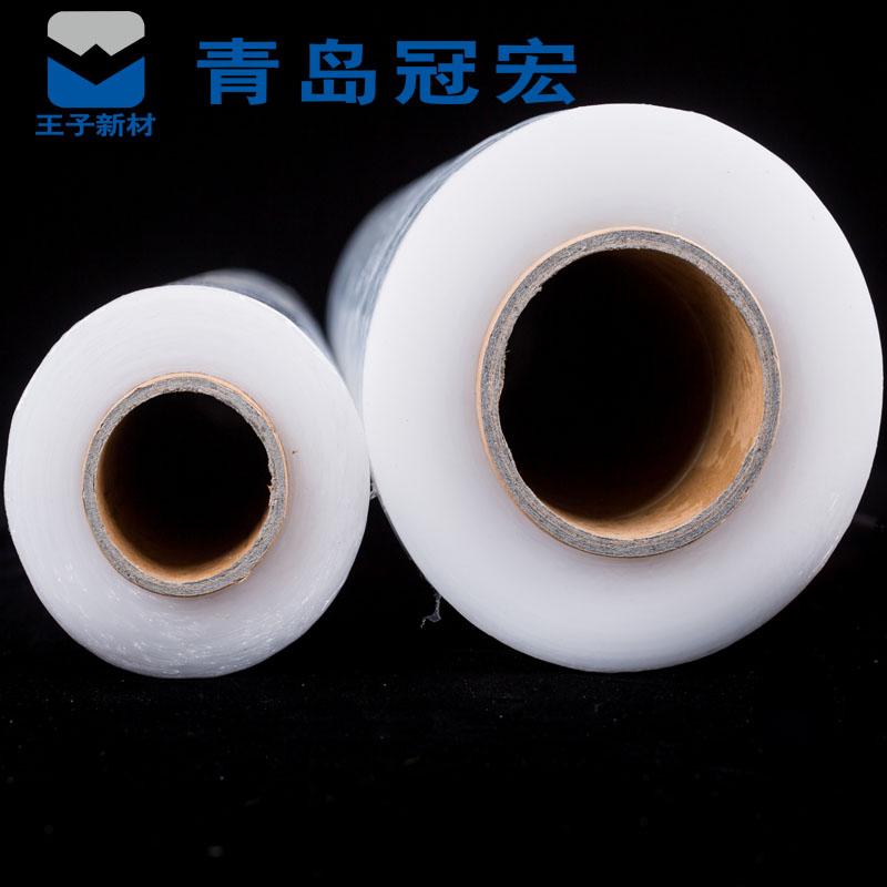 贵州卡板围膜 生产厂家 手用卡板围膜 自粘型