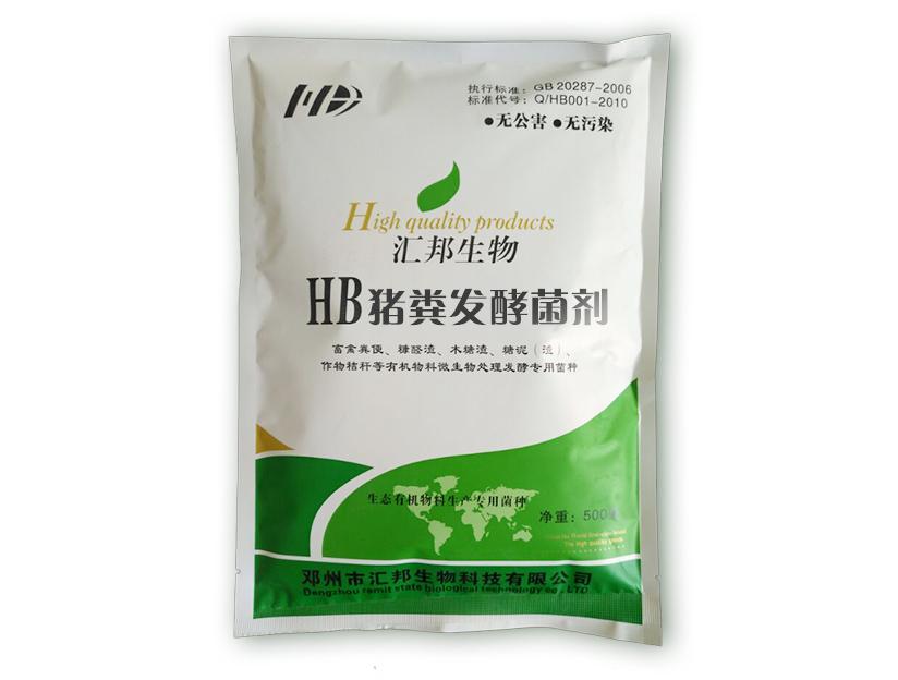 发酵猪粪多少钱一吨,专业有机肥腐熟技术厂家帮你解答