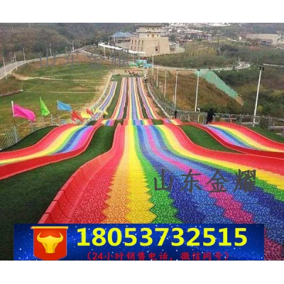 七彩塑料滑道 混凝土铺设滑道 彩虹滑梯 实力生产厂家