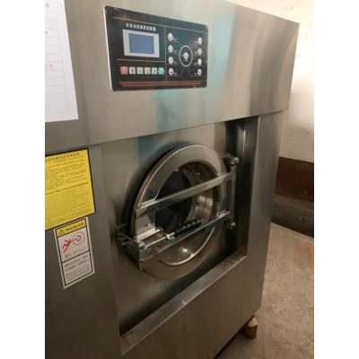 东平转让两台50公斤水洗机烘干机海狮和航星的