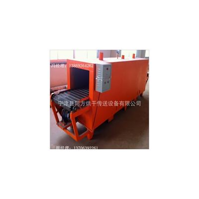 同方烘干机厂家直销小型工业烘干机网带式热风烘干设备