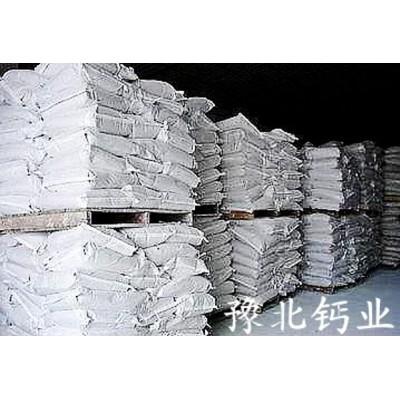 防水工程灰钙粉