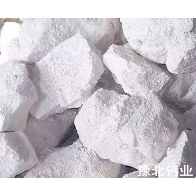 烟气脱硫氢氧化钙