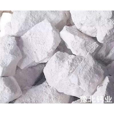 涂料化工灰钙粉