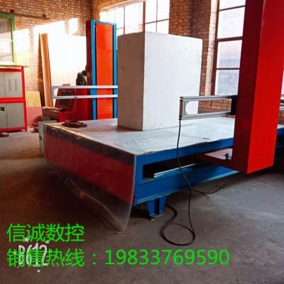 数控泡沫切割机 eps线条切割机供应 信诚数控设备制造