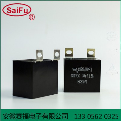 CBB15多功能焊机电容