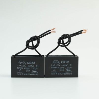 风扇电容器薄膜电容器